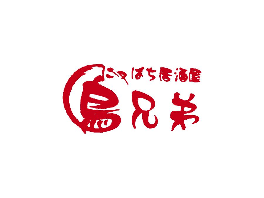 居酒屋でのホールスタッフ・キッチンスタッフ・仕込みスタッフ