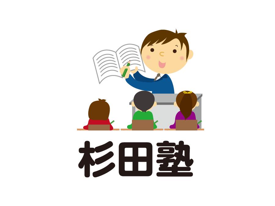 学習塾での小学生講師【アルバイト】