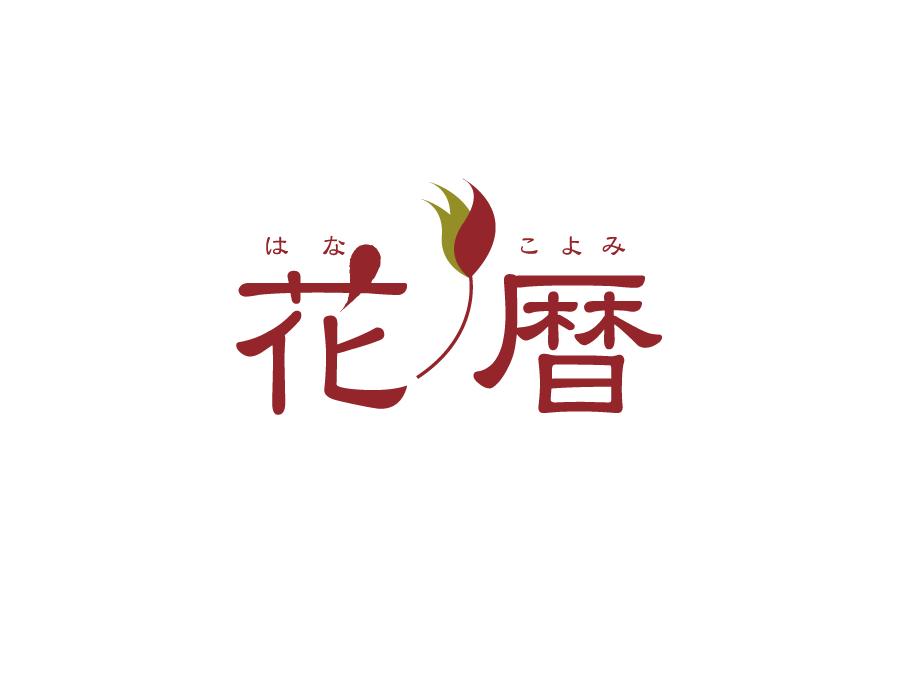 フロアレディ【飲食業協会加盟店】