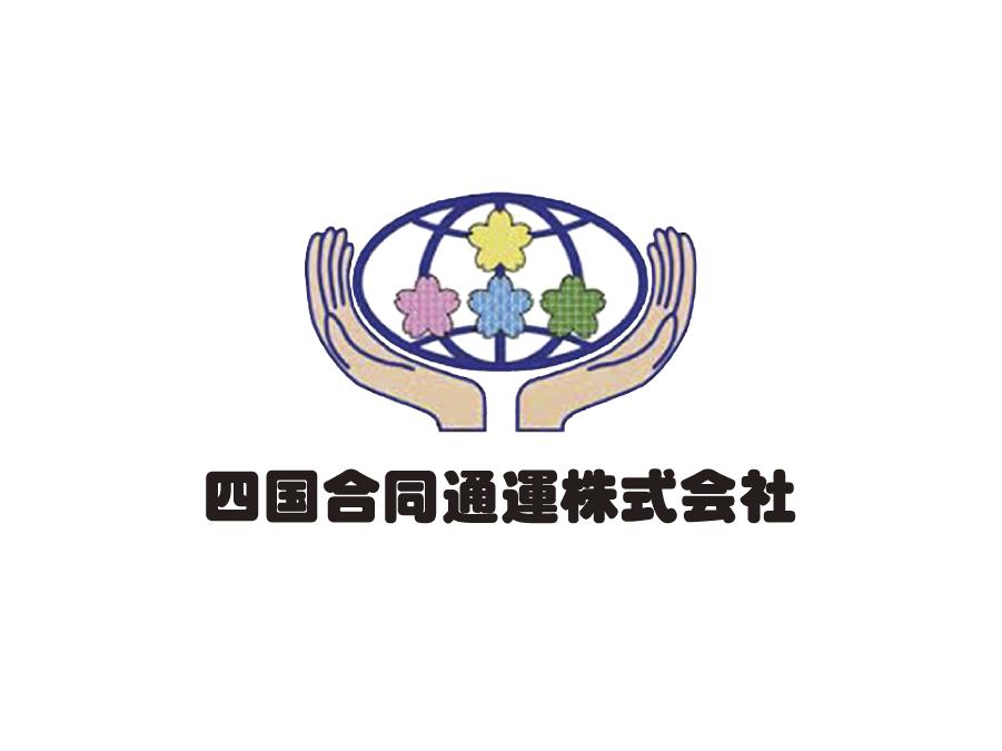 運送会社での配車業務【急募】