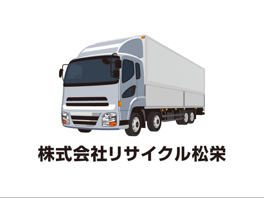 リサイクル業の10tダンプドライバー