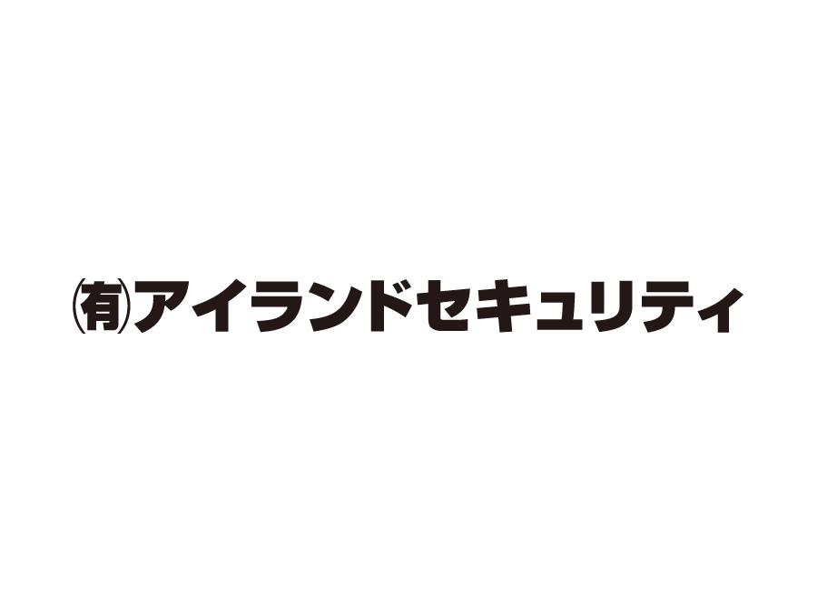 【急募】警備員
