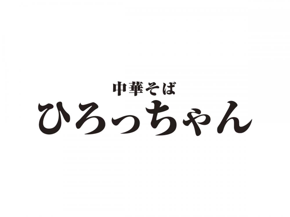 ラーメン店でのホールスタッフ・調理スタッフ