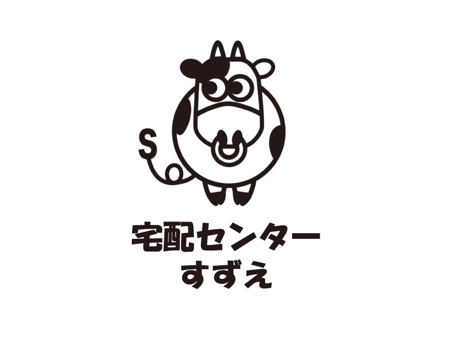 乳製品の商品PRスタッフ