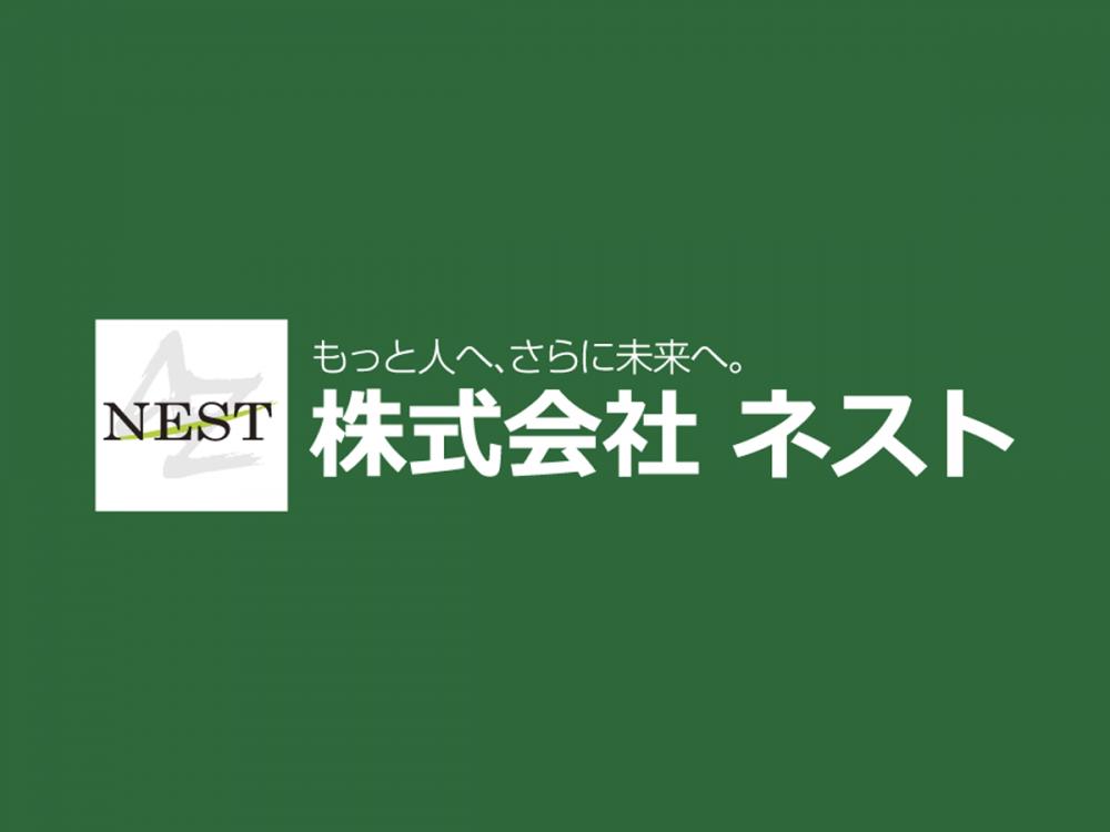 工場内軽作業スタッフ【アルミ製品の入荷作業】
