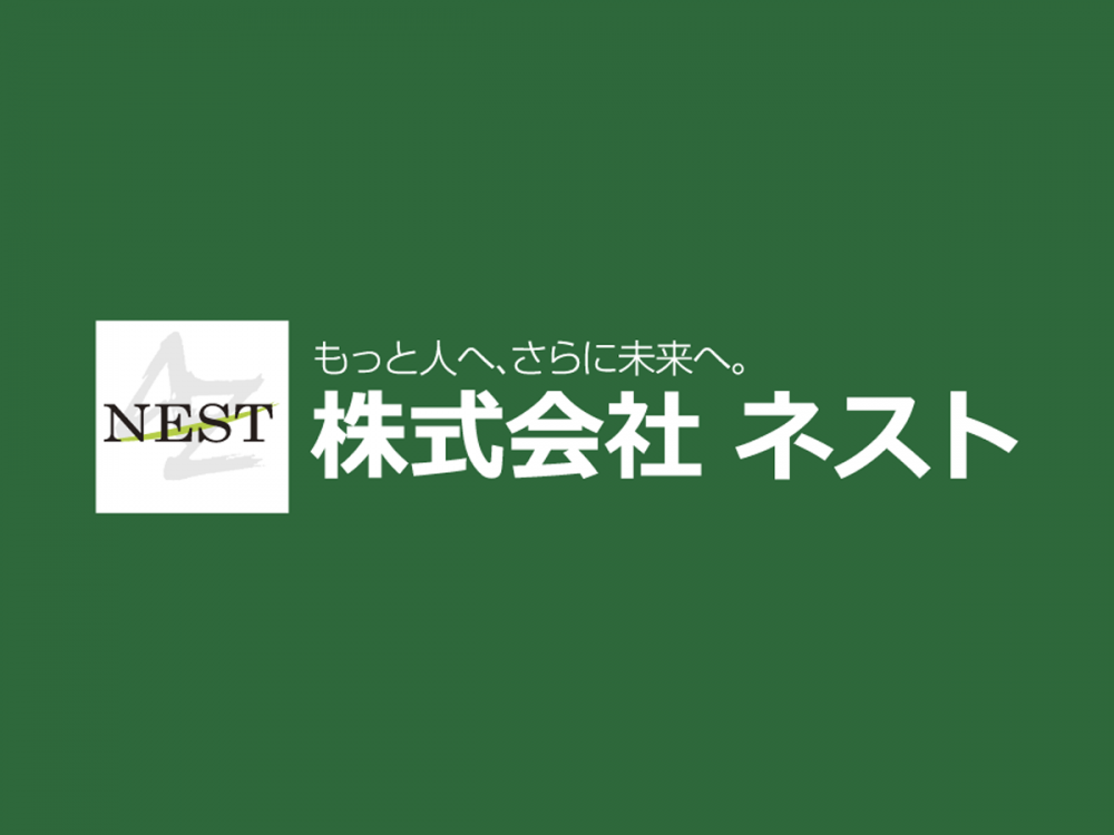 工場内軽作業スタッフ【工場内作業・リフト作業】