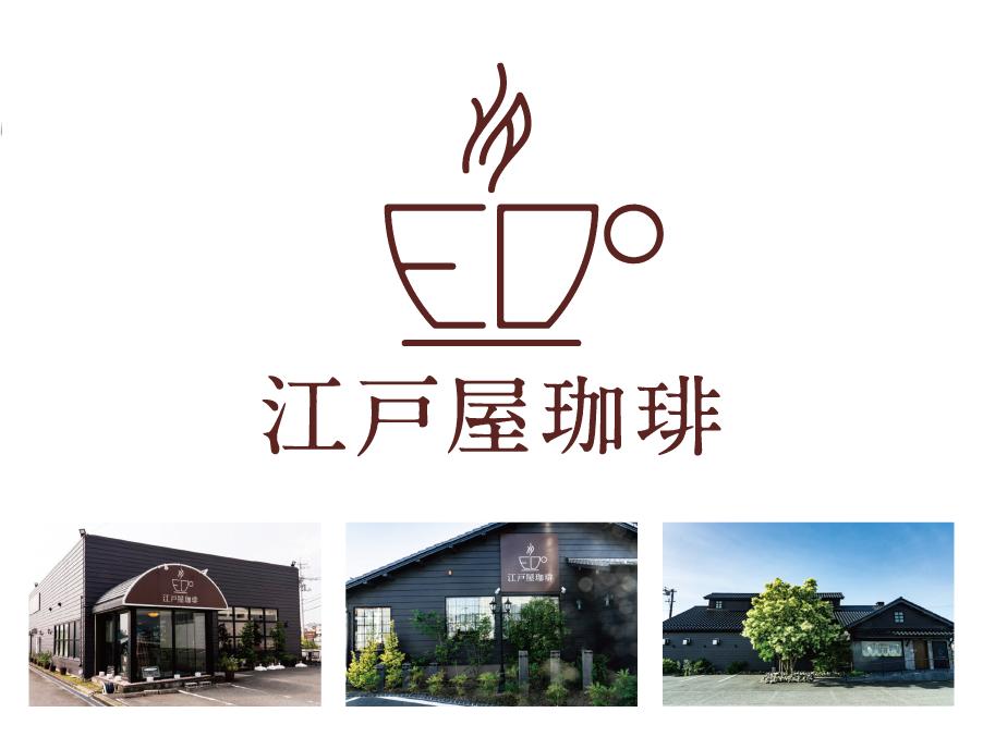 カフェの社員・店長候補社員【正社員】
