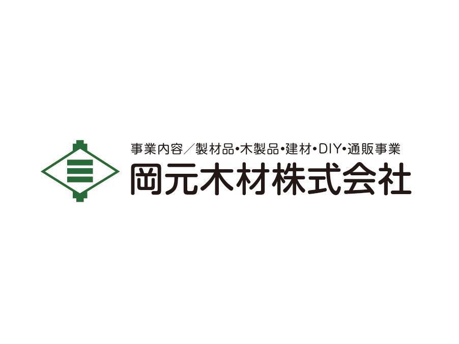 事務(第2工場事務所)
