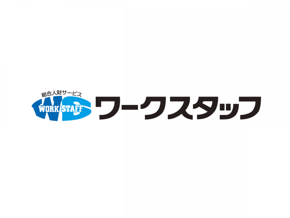 営業事務補助業務(徳島市)