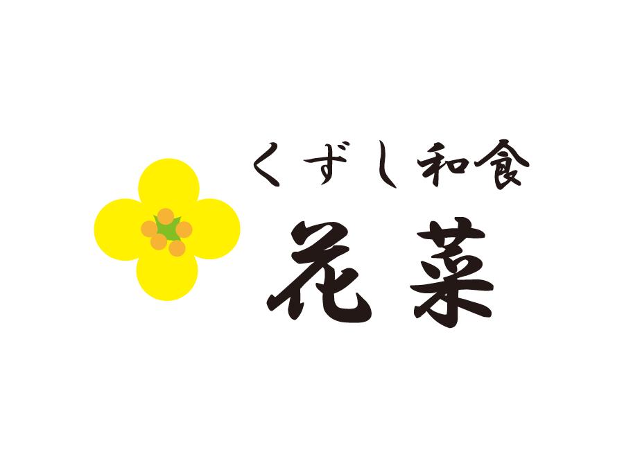 和食店でのホール・キッチンスタッフ[正社員]