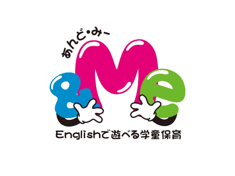 学童保育での保育スタッフ( Childcare staff)