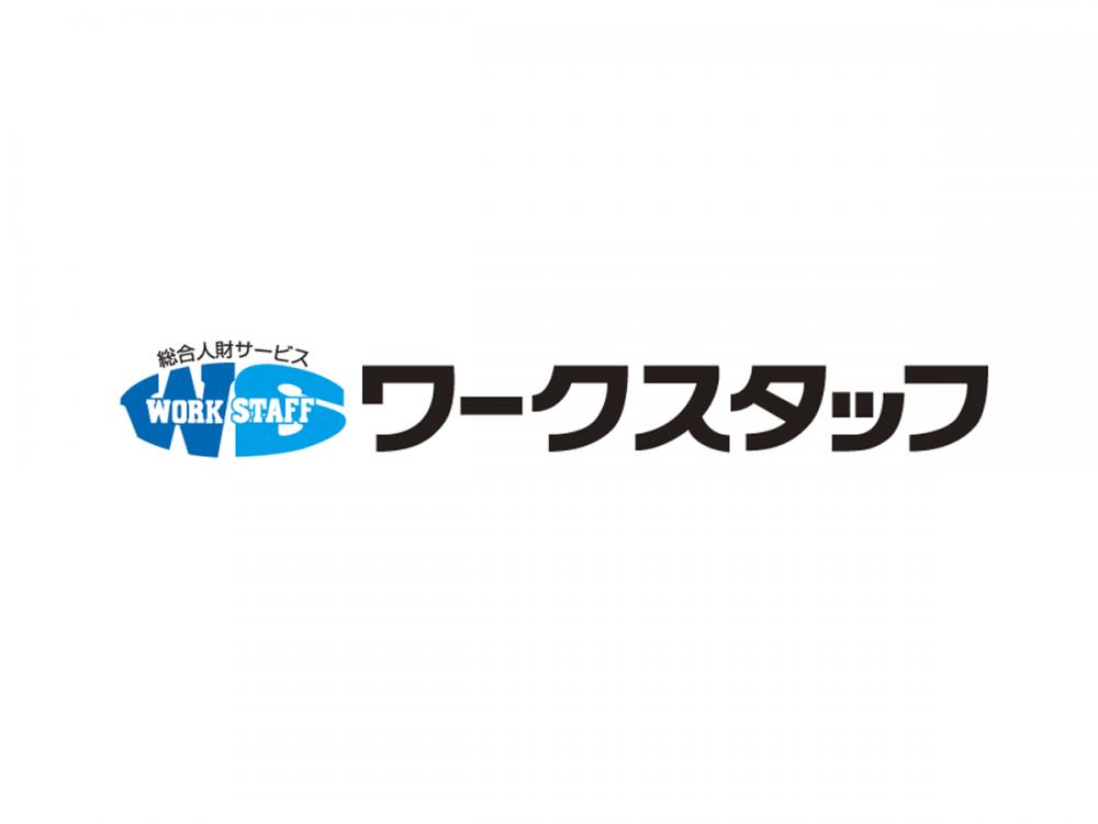 電子部品製造工場での接着剤の充填作業(徳島市)