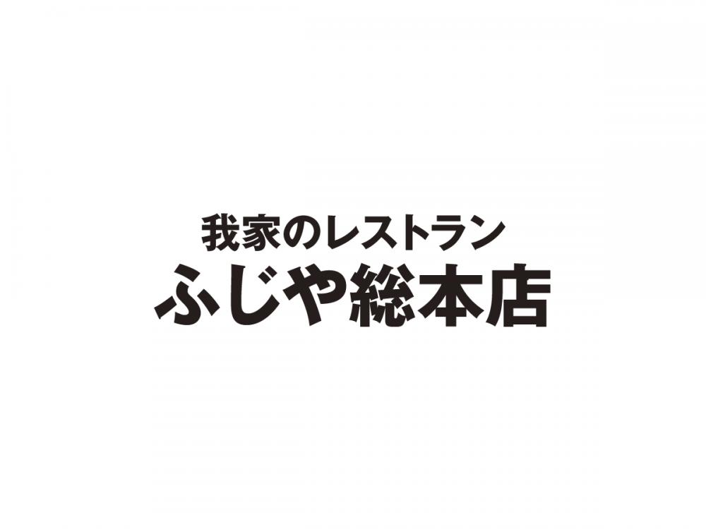 【1】ホールスタッフ 【2】キッチン洗い場スタッフ(調理補助係)