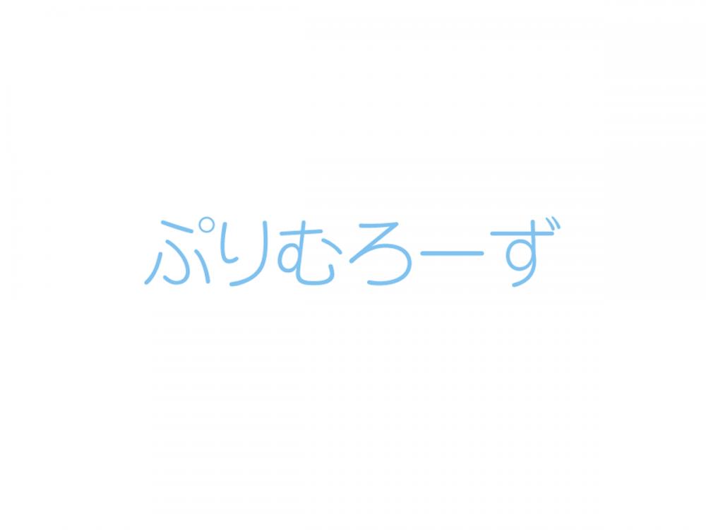 バンケットスタッフ(配膳)