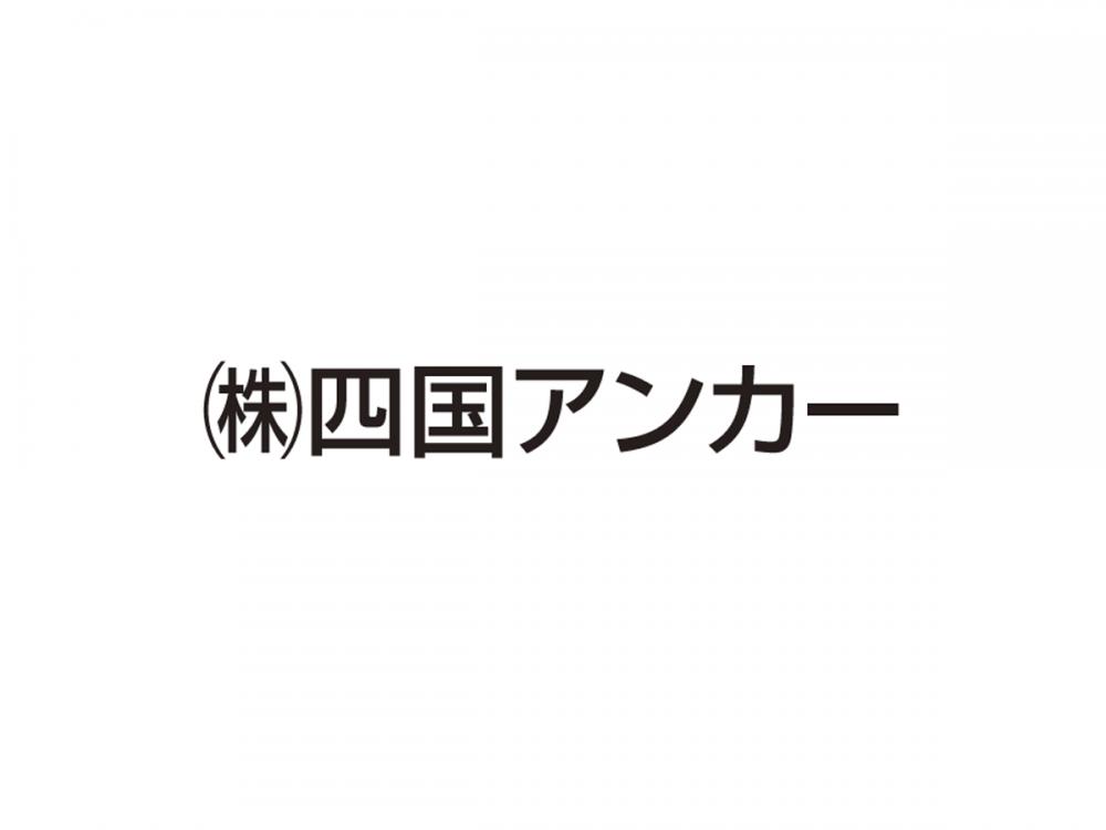 建築・土木関係スタッフ【建設現場での特殊工事】