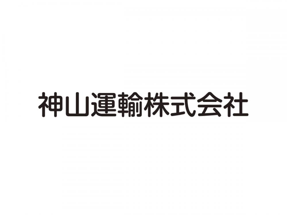 ピッキングスタッフ(冷蔵庫内作業)