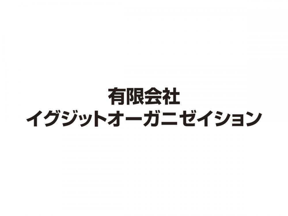 コンサート・イベントキャンペーンスタッフ