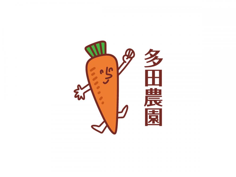 農業スタッフ(人参)