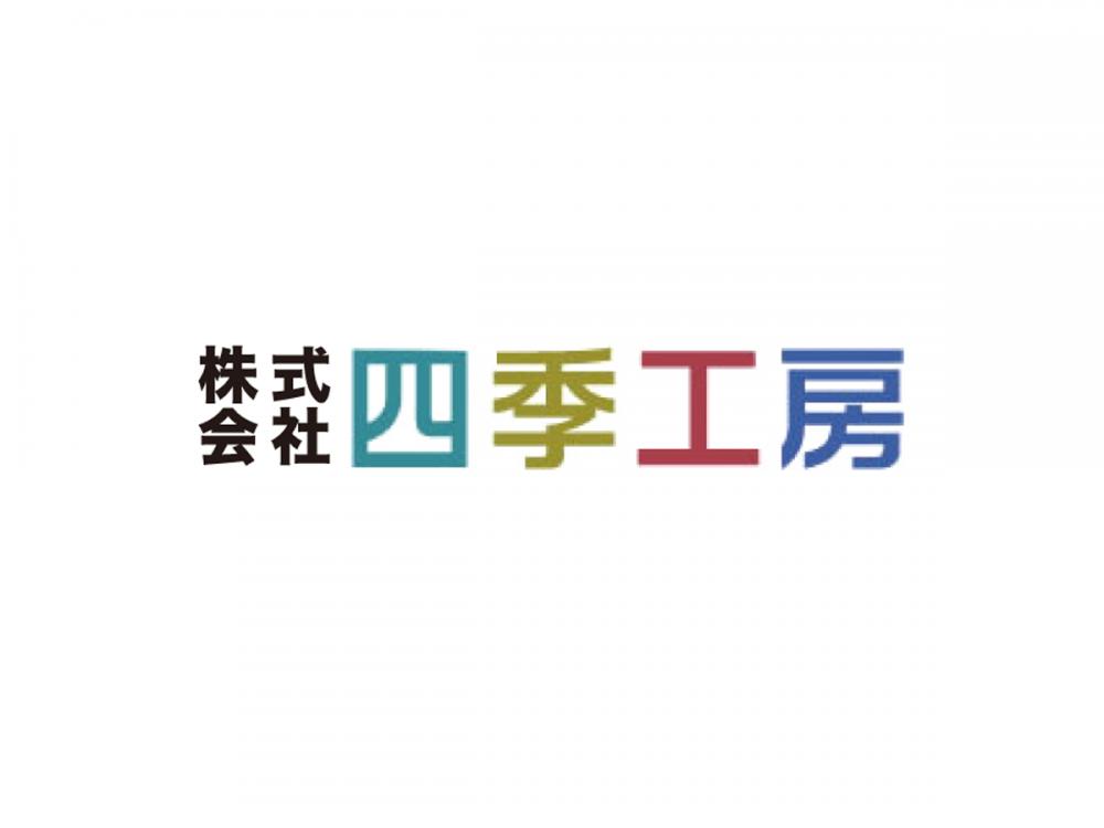 増改築・大工・屋根・塗装専門店での営業正社員