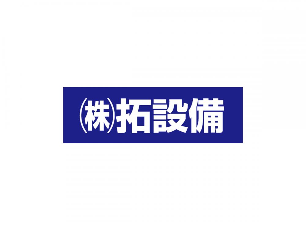 エアコンのメンテナンススタッフ【正社員】